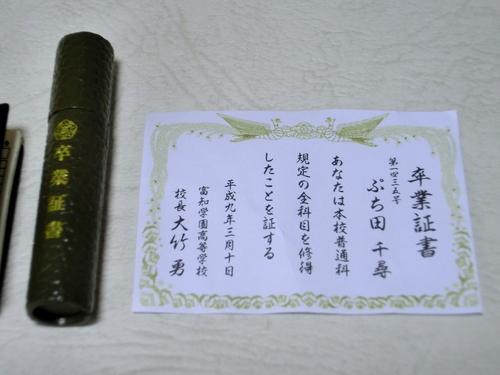 1CIMG5633.JPG