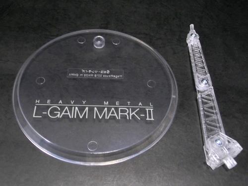 1CIMG4360.JPG